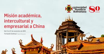 Misión académica China (PL)