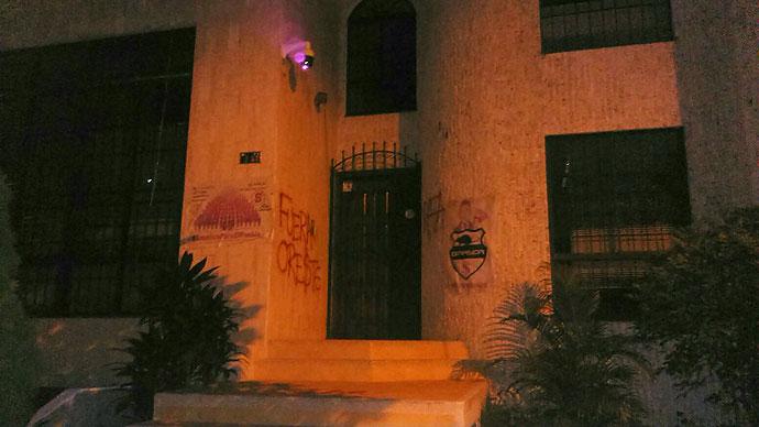 Sede Administrativa del América, actos vandálicos. Y también en la del Deportivo Cali. Foto tomada de Internet /El País