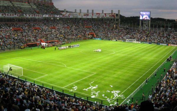 SAN JUAN. Acá jugará Colombia este mércoles (15). Será la primera vez que Argentina juegue aquí un partido por Eliminatoria. Foto El Tribuno